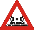 Sticker. A security alarm. Format .cdr