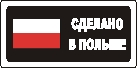 Sticker. Made in Poland. Format .cdr