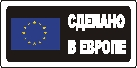 Sticker. Made in Europe. Format .cdr