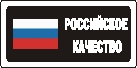 Sticker. Russian quality. Format .cdr