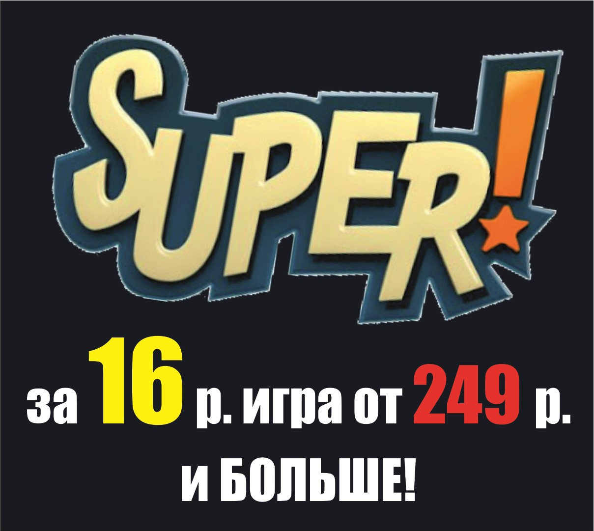 KEY Steam game from 249 rubles