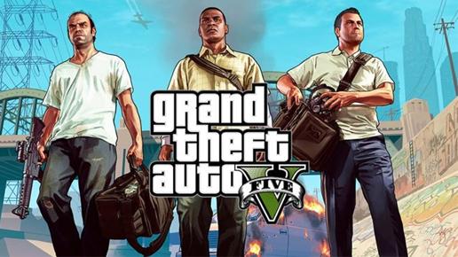 Grand Theft Auto V (Steam аккаунт) + подарок