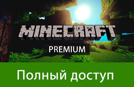 Minecraft PREMIUM [без секр. вопроса + Смена скина]
