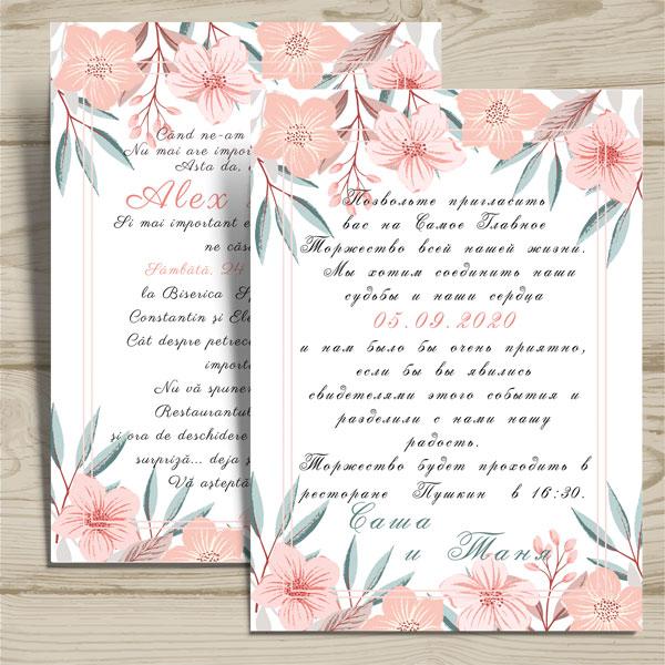 Wedding invitation number 19 2019