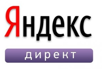 Rid of competitors in Yandex Direct