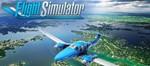 АВТОАКТИВАЦИЯ Microsoft Flight Simulator ОНЛАЙН + DLC