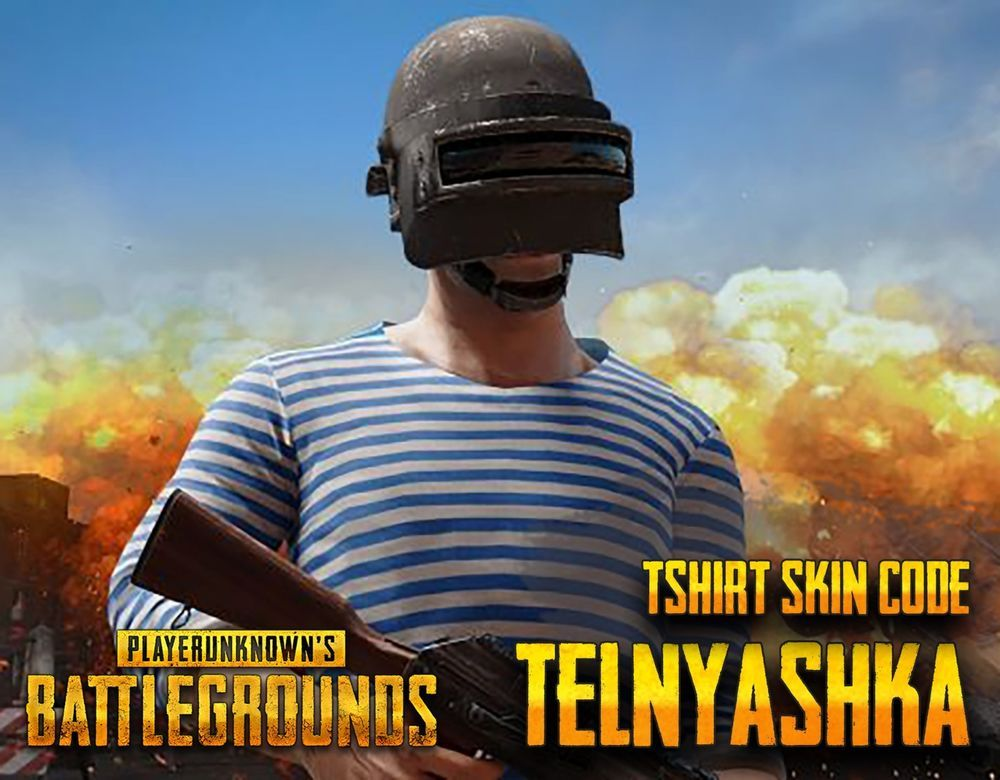 telecharger playerunknowns battlegrounds license key.txt