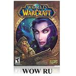 WOW RU CD key 30 дней (СКАН)