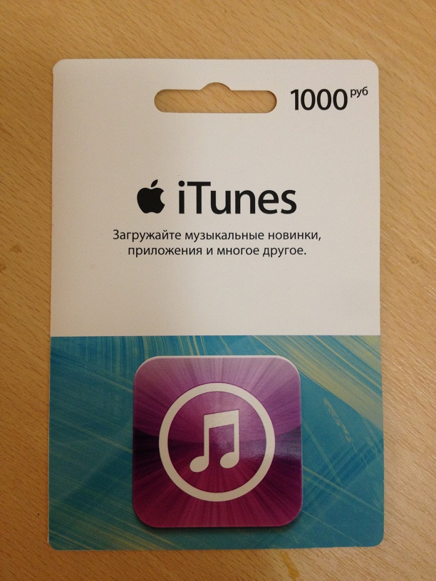 iTunes Gift Card (Russia) 1000 rubles - DISCOUNTS