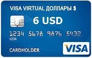 15$ VISA VIRTUAL (RU Bank) Guarantee.
