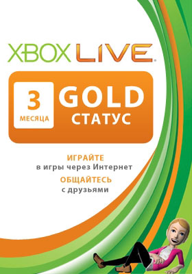 Xbox Live Gold - 3 month (all countries + Russia)