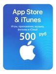 iTunes Gift Card (РОССИЯ) - 500 руб