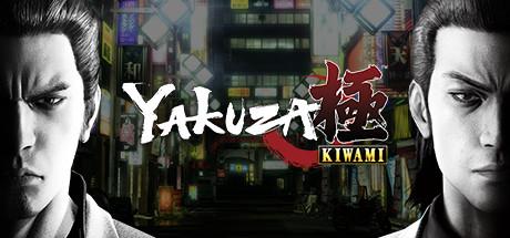 YAKUZA KIWAMI  (steam cd-key RU)