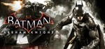 Batman: Arkham Knight (steam key RU)