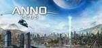 Anno 2205 (UPLAY cd-key RU,CIS)