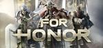 For Honor (Uplay cd-key RU,CIS)