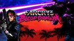 Far Cry 3 – Blood Dragon (uplay cd-key global)