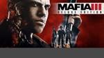 Mafia III - Digital Deluxe Edition (steam key RU,CIS)