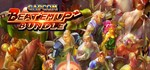 Capcom Beat 'Em Up Bundle (steam cd-key RU)