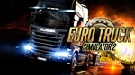 EURO TRUCK SIMULATOR 2 (steam cd-key RU, CIS)