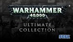 SEGA'S ULTIMATE WARHAMMER 40,000 COLLECTION (RU,CIS)
