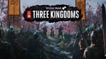 Total War - Three Kingdoms (steam cd-key RU)