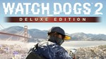 WATCH DOGS 2 DELUXE EDITION (Uplay cd-key RU,CIS)