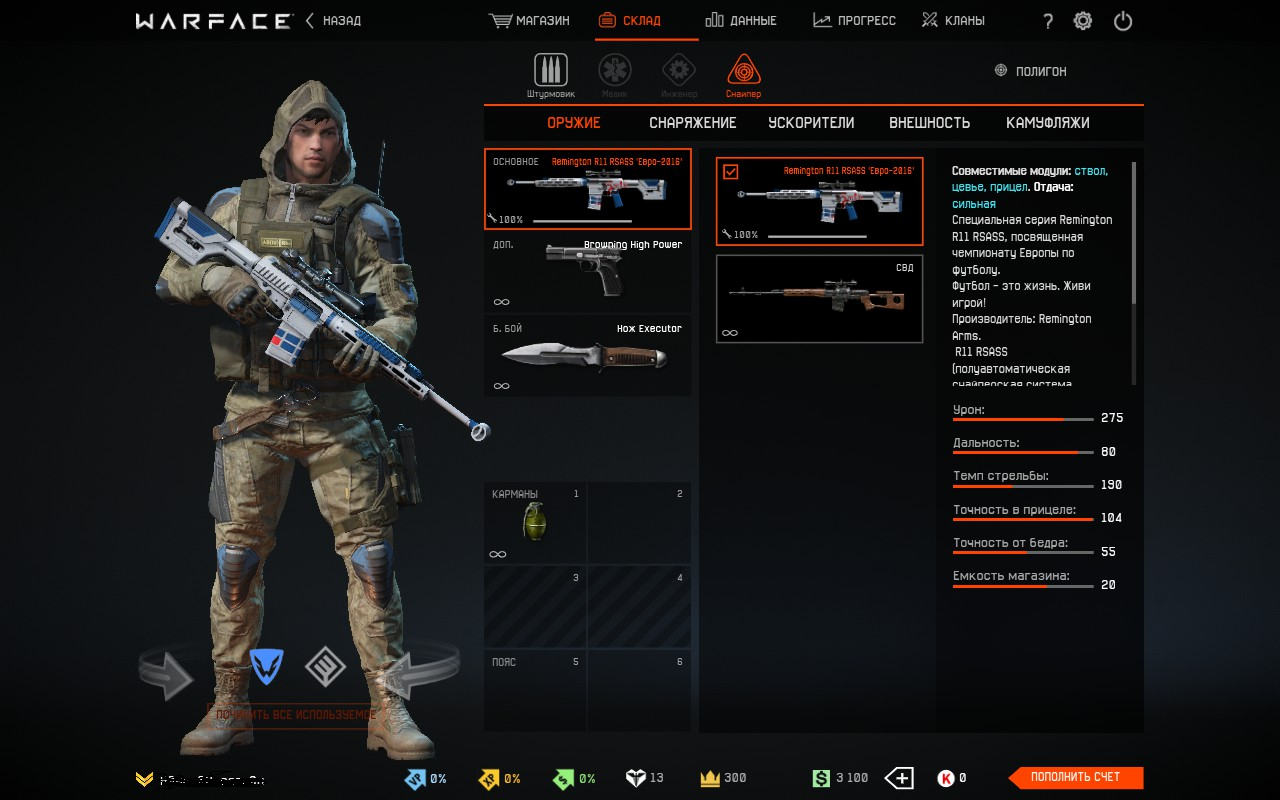 Warface account Rank 8 Charlie