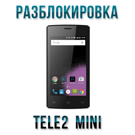 Unlock code for Tele2 Mini (Mini 1.1)