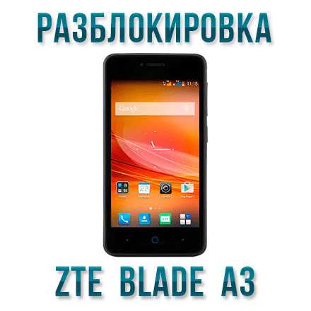 Unlock code for ZTE Blade A3 (T220)