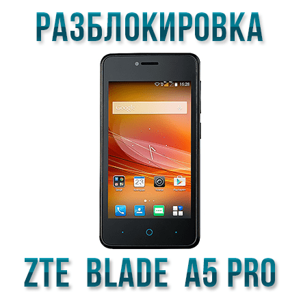 Unlock code for ZTE Blade A5 Pro