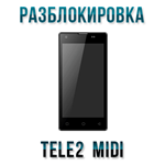 Код разблокировки Tele2 Midi (Midi 1.1)(Midi LTE)
