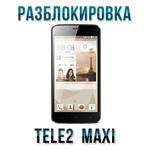 Код разблокировки Tele2 Maxi (Maxi 1.1)(Maxi LTE)