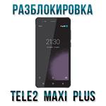 Код разблокировки Tele2 Maxi Plus