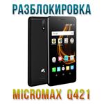 Код разблокировки Micromax Canvas Magnus HD Q421