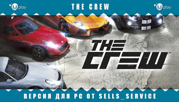 Купить The Crew Uplay+ ПОЧТА
