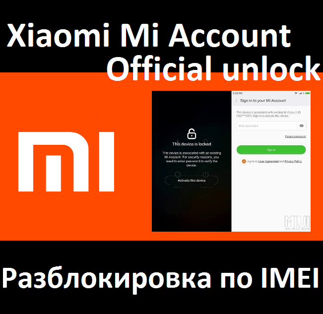 Xiaomi Mi Account official from IMEI Mi-account unlock 2019
