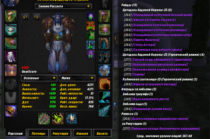 Account number 38 x5 Multi-account (alliance) 2019