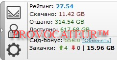 ACCOUNT TAPOCHEK.NET (TAPOCHEK.NET) 300 GB