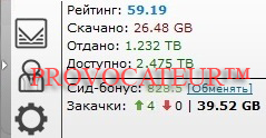 ACCOUNT TAPOCHEK.NET (TAPOCHEK.NET) 1.2 TB