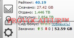 ACCOUNT TAPOCHEK.NET (TAPOCHEK.NET) 1.4 TB