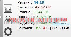 ACCOUNT TAPOCHEK.NET (TAPOCHEK.NET) 1.5TB