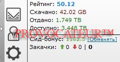 ACCOUNT TAPOCHEK.NET (TAPOCHEK.NET) 1.7 TB