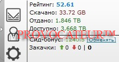 ACCOUNT TAPOCHEK.NET (TAPOCHEK.NET) 1.8 TB