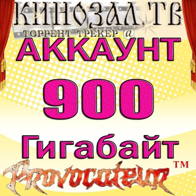 ACCOUNT KINOZAL.TV (KINOZAL.TV) 900 GB