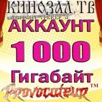 АККАУНТ KINOZAL.TV ( КИНОЗАЛ.ТВ ) 1 Тб