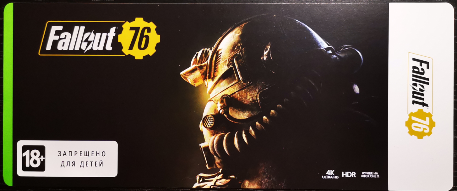 Fallout 76 Xbox One CODE (personal key from F76 bundle)