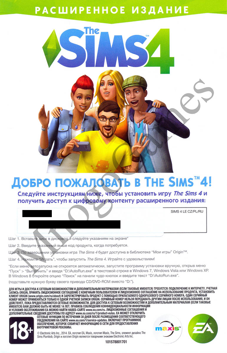 The Sims 4 Advanced Edition Секретка Не установлена