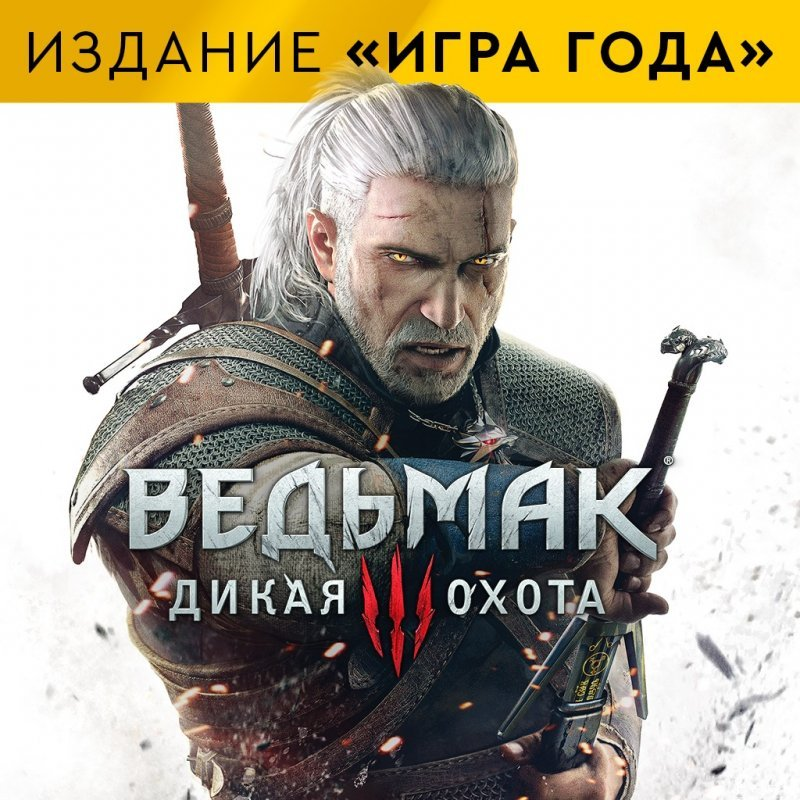 The Witcher 3: Wild Hunt Complete Edit Xbox One