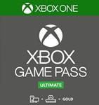 Xbox Ultimate 5 МЕСЯЦЕВ | ГАРАНТИЯ⭐⭐